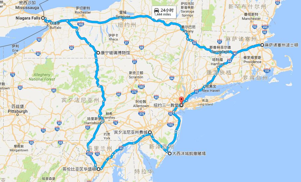 美国东部9天旅游行程设计,人均$809,轻松购物旅行